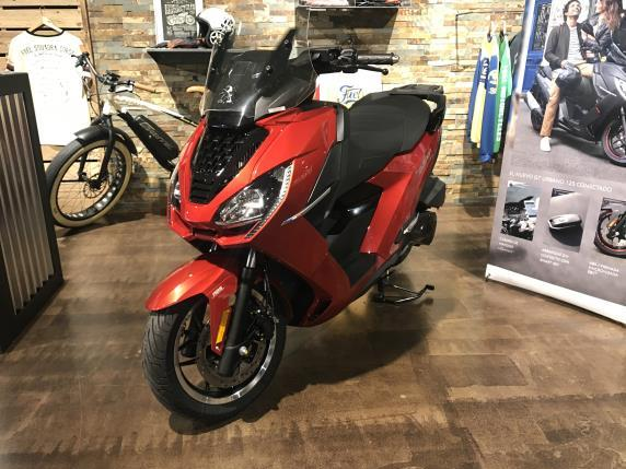 Peugeot Motorcycles - Pulsion   3.995 €